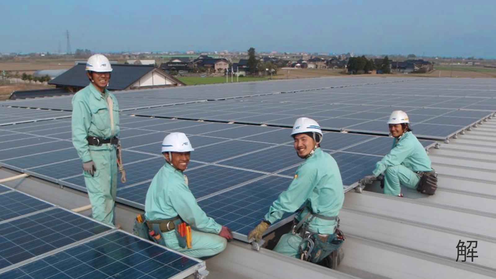 施工実績 太陽光発電