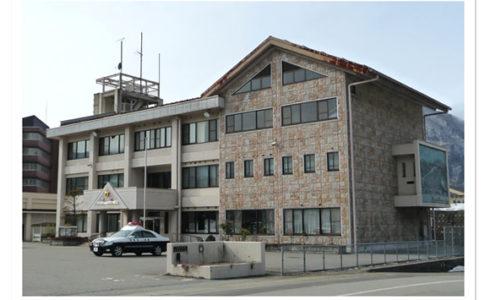 上岡警察署庁舎